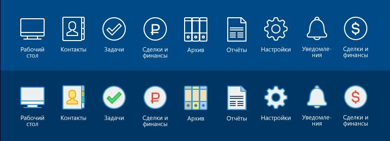 Иконки для веб-сервиса