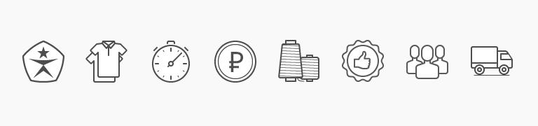 Контурные иконки преимуществ для сайта