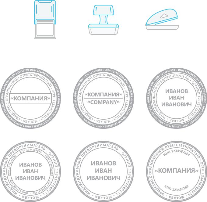 Иконки печати и штампы для сайта