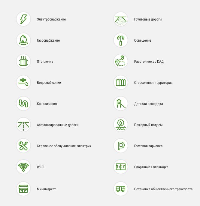 Контурные иконки для сайта на тему ЖКХ и обустройства территории