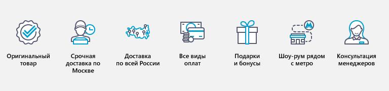 Иконки преимуществ для вебсайта