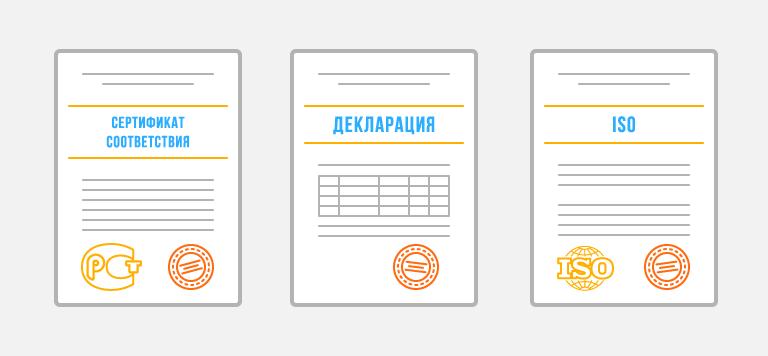 иллюстрации типов документов